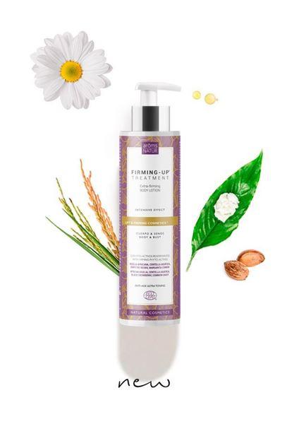 Imagen de Firming Up Aroms Natur Treatment 150ML
